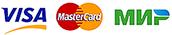 Узнайте стоимость своего объявления в бегущей строке на ТВ Новосибирска, отправьте заявку на трансляцию, и сразу оплатите своей банковской картой Visa или MasterCard